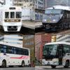 西日本鉄道「THE-RAIL-KITCHEN-CHIKUGO」とJR九州「36ぷらす3」と西鉄「福北ライン」 アイキャッチ用 480