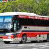 千曲バス「千曲川ライナー」 1329 アイキャッチ用 480