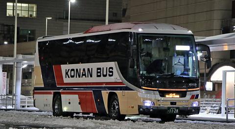 弘南バス「パンダ号」3列臨時便 1128 アイキャッチ用 480