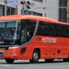 伊予鉄南予バス「道後エクスプレスふくおか号」 5679 アイキャッチ用 480