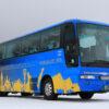 函館バス「高速はこだて号」 ・914 アイキャッチ用 480