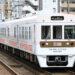 西鉄 6050形「THE RAIL KITCHEN CHIKUGO」 アイキャッチ用 960