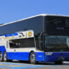 JRバス関東「グランドリーム号」「グラン昼特急号」 D670-20503 アイキャッチ用 480