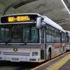 関西電力「関電電気バス」 1001 アイキャッチ用 480