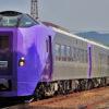 JR北海道「フラノラベンダーエクスプレス」 261系ラベンダー編成 アイキャッチ用 480