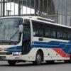 沿岸バス「幌延~旭川直通バス」 ・709 アイキャッチ用 480
