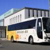 北海道バス「北見特急ニュースター号」 ・953 アイキャッチ用 480