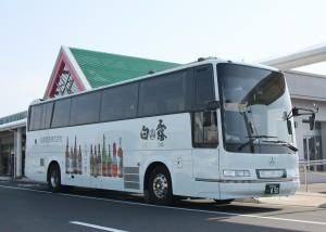 鹿児島交通観光バス「桜島号」・850